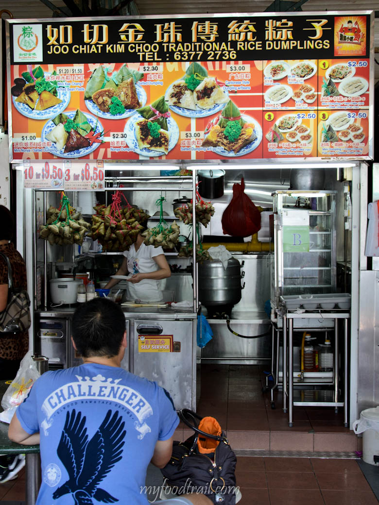 Singapore Hawker Food -  Glutinous rice dumpling stall