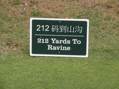 Royal Hawaiian Golf Club 053