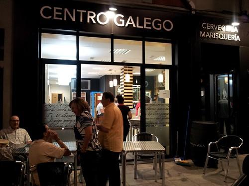 Burgos | Centro Galego | Entrada