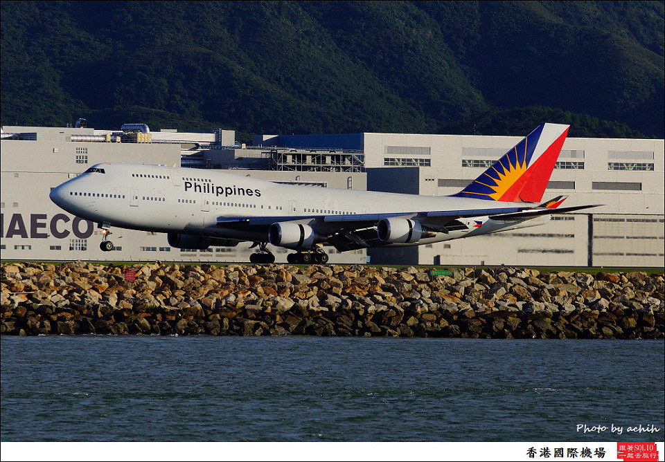 Philippine Airlines / RP-C7475 / Hong Kong International Airport