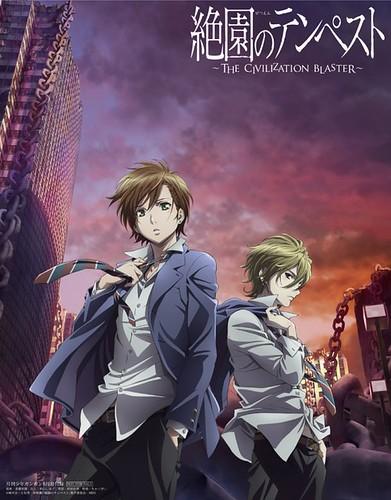 120712(2) - 10月份新動畫《絶園のテンペスト》發表海報、製作群和兩大男主角聲優!療傷系OVA《わんおふ -one off-》將搶先在8/5、8/11在電視播出!