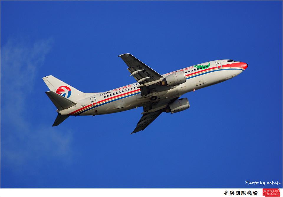 China Eastern Airlines / B-2958 / Hong Kong International Airport