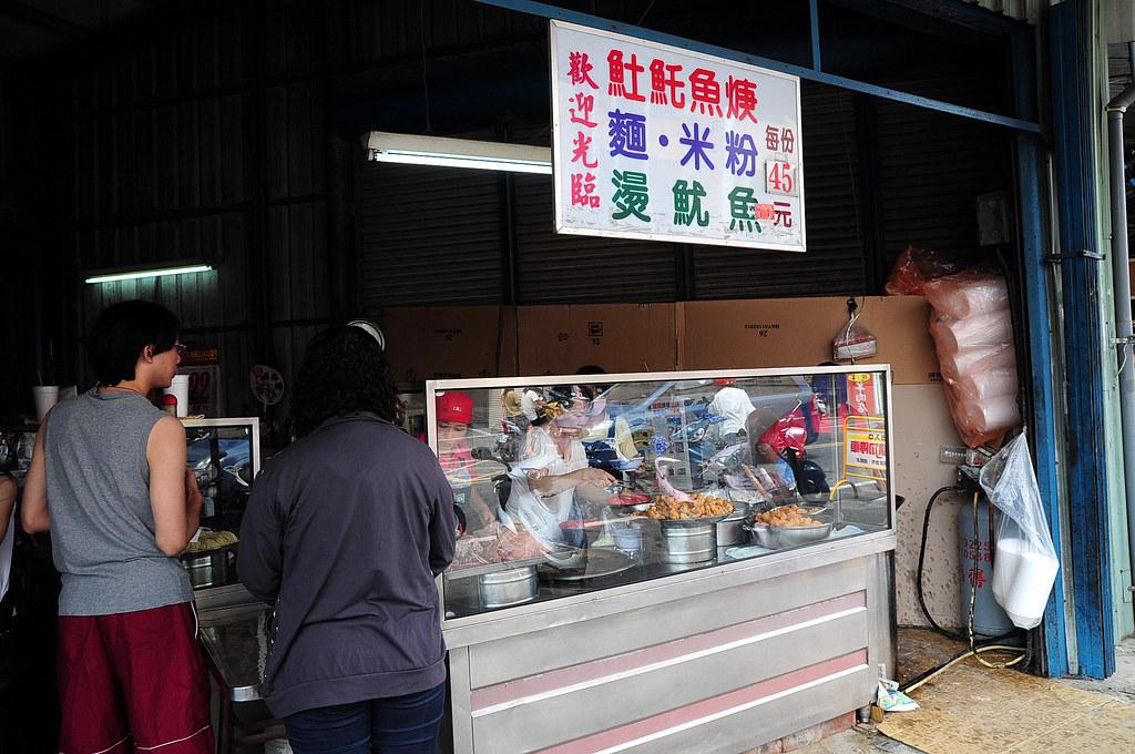 麻豆土魠魚羹