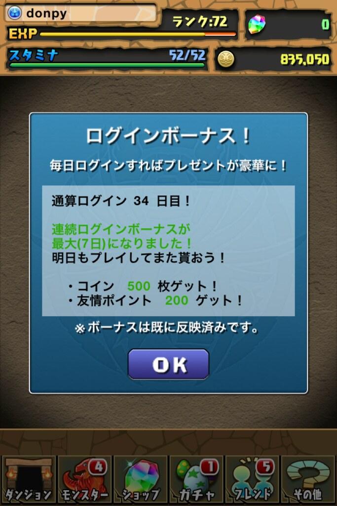 20120810072258