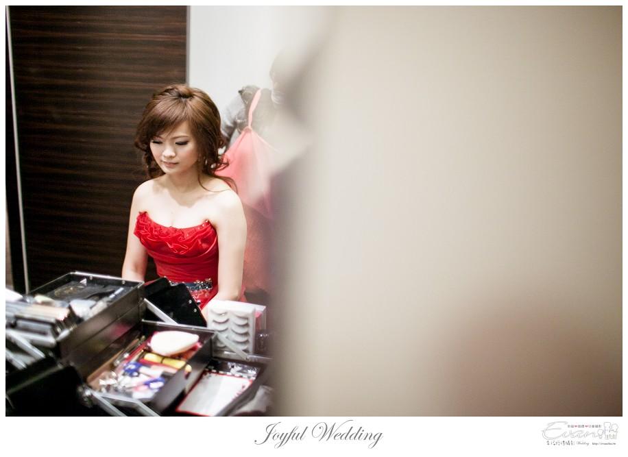 婚禮攝影 小朱爸 明勳&向榮 婚禮紀錄 中和晶宴_0006