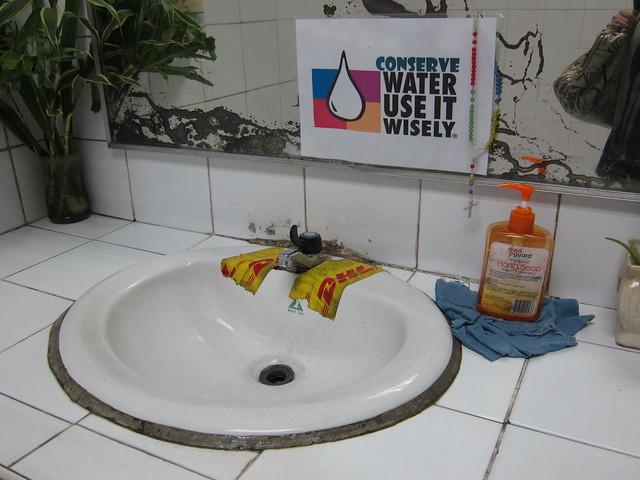 DOT restroom