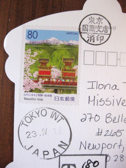 Cherry blossom stamp from Japan with postmark