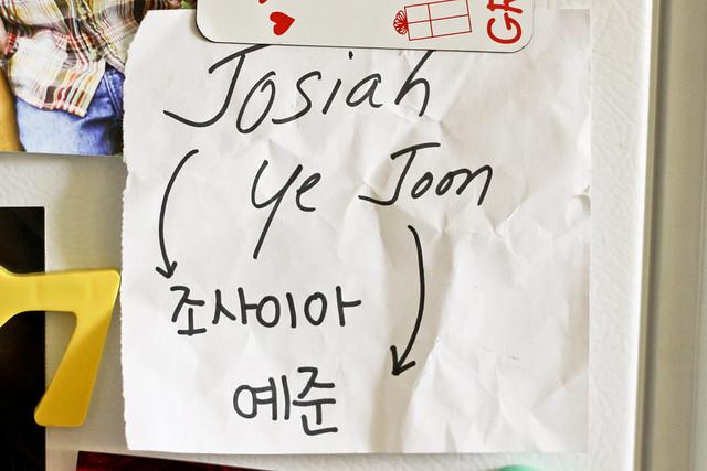 Josiah YeJoon