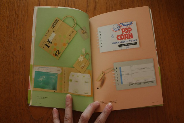Japanese Collage Book