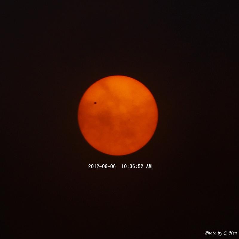 06/06/2012 金星凌日(結束了.....)