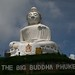 Big Buddha Site on Phuket, Thailand