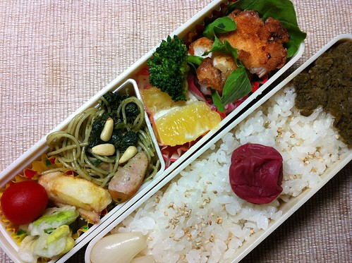 Friday: Today's Bento