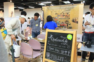 Coworking Conference Tokyo 2012