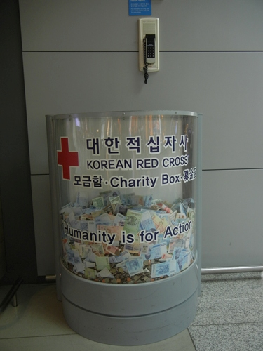 Seoul-Incheon International Airport, Korea, May 2012 _ 0917