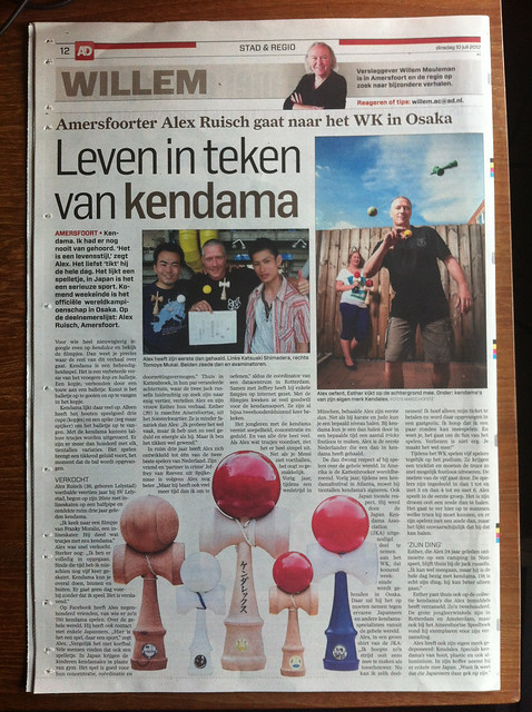 Ruisch in the Paper 2