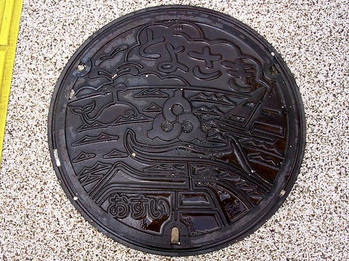 Toyosaki Tomigusuku Okinawa manhole cover (沖縄県豊見城市豊崎のマンホール))