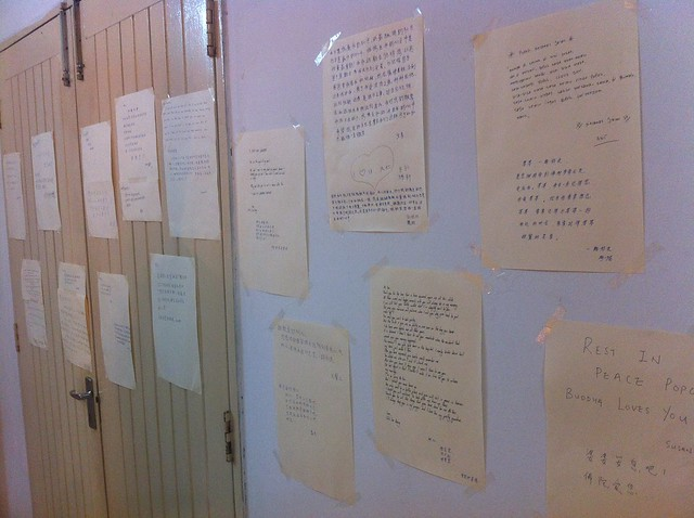 Photo:Letters to grandma By edmundyeo