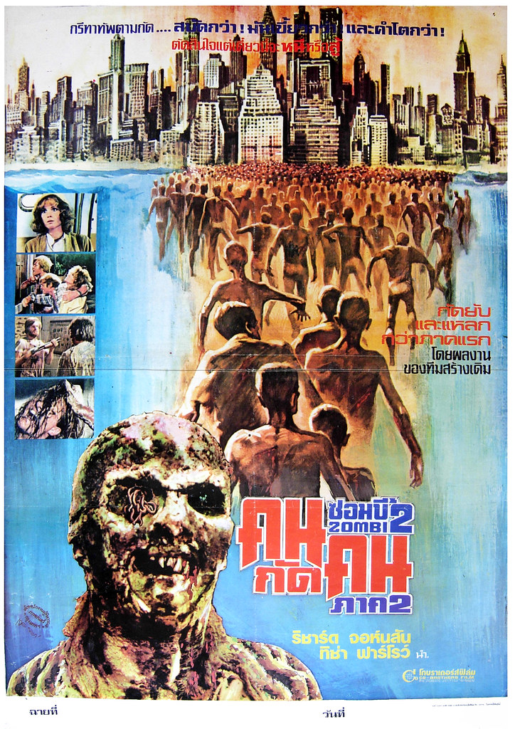 Zombi 2, Zombie Flesh Eaters, 1987 (Thai Film Poster)