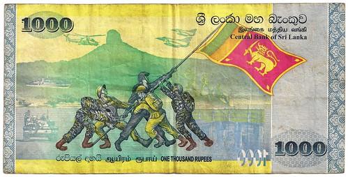 SL-1000 rupees rev (1)
