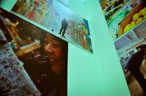 Fotografías y libros de japón - Planetario (11)