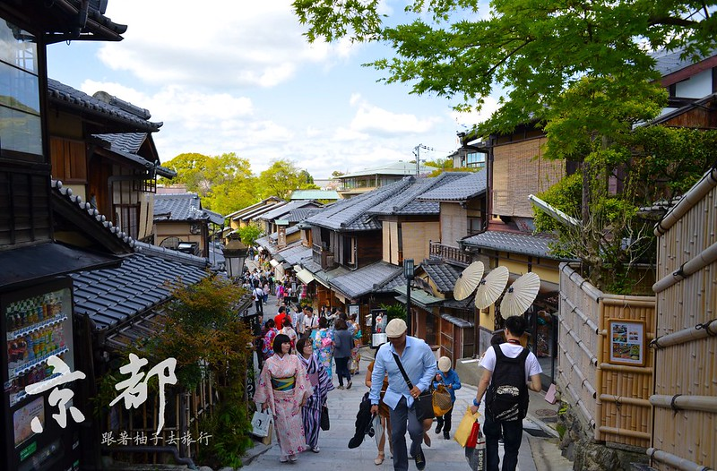京都 清水寺三年坂