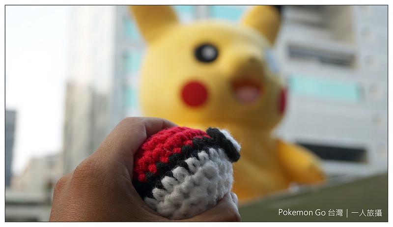 Pokemon Go 夥伴系統 06