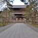 Nanzen-ji 南禅寺