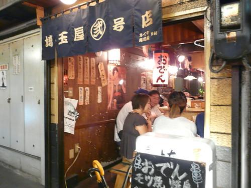 Crowed Stalls, Yakitori Alley, Tokyo