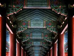Chaggyeonggung Palace Walkway