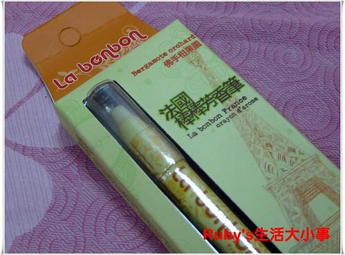 法國棒棒芳香筆 (3)