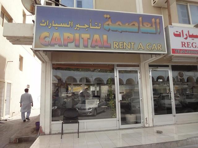 Alugar carro em Sharjah, Emirados Arabes Unidos