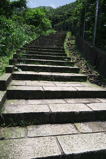 Jinguashi 金瓜石