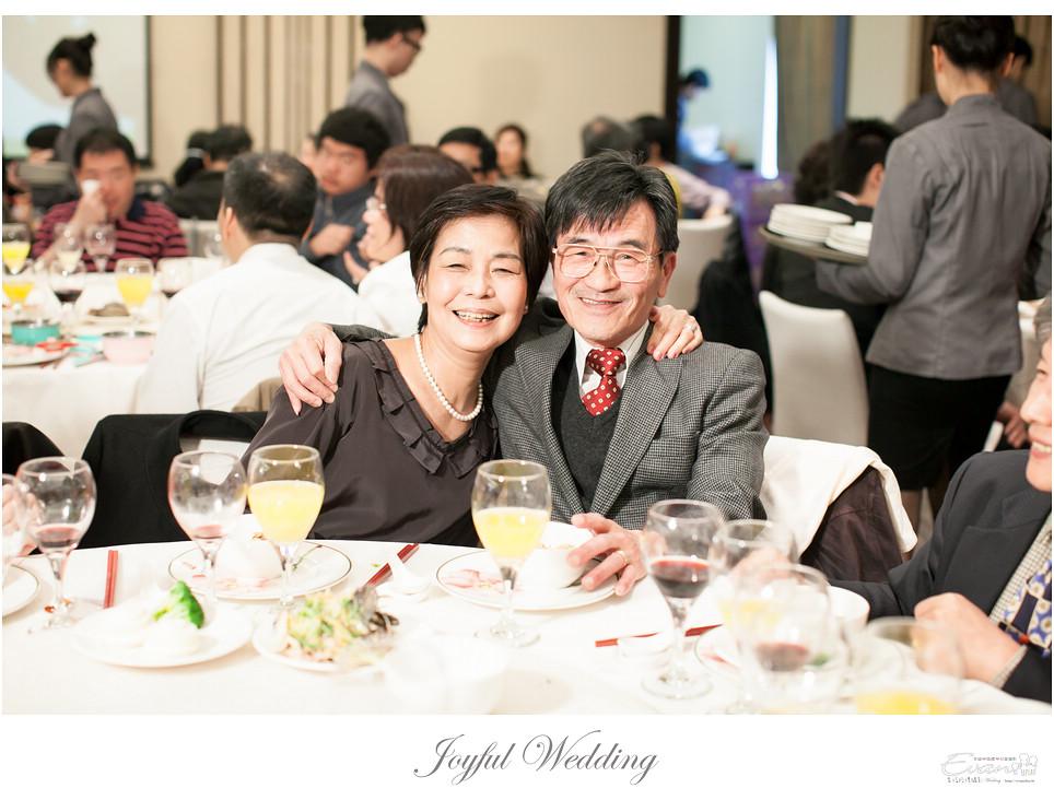 雅琪&孟傑  婚禮紀錄_0157