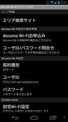Screenshot_2012-05-19-08-11-57