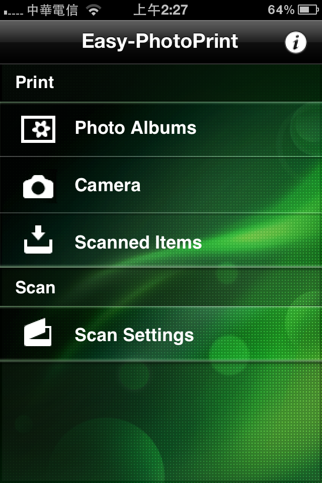 Canon EasyPrint_3