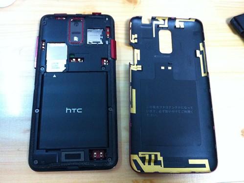 HTC J (inside)