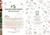 עלון הנחיות לתזונה טבעונית- צד חיצוני