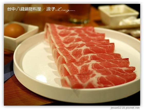 台中 八錢鍋物料理 3