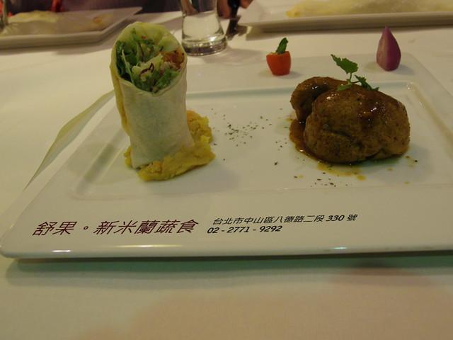 [食記] 台北。王品集團,舒果新米蘭蔬食(八德店)