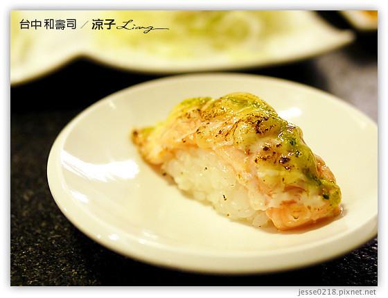 台中 和壽司 16