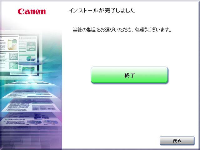DR-C125画面_04