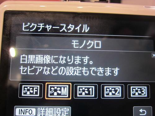 キヤノン 新製品 ミラーレスカメラ EOS M