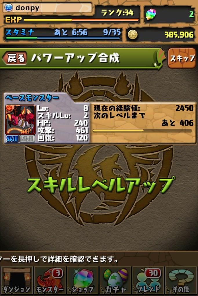 20120724014247