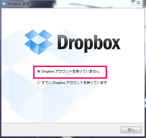 dropbox_account1-1