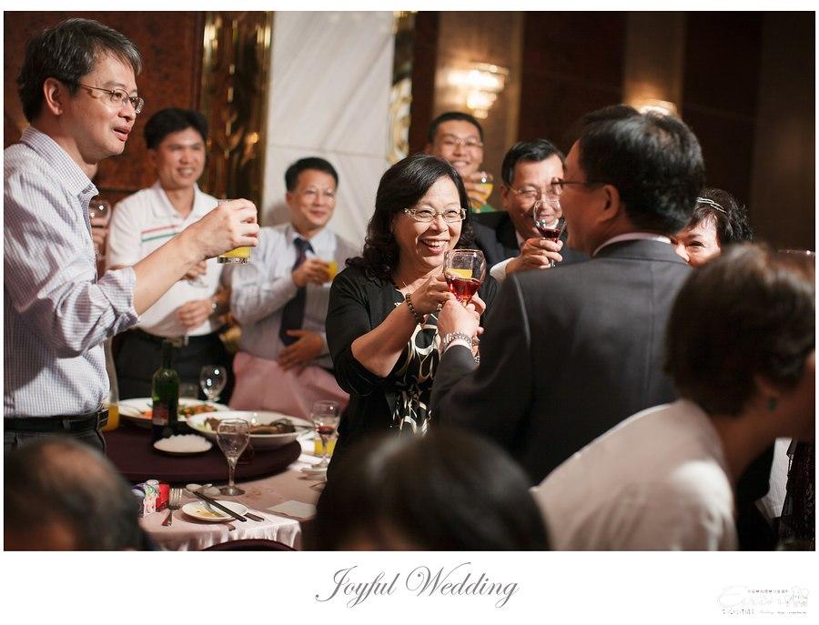 耀民 & 韻慈 婚禮紀錄_0223