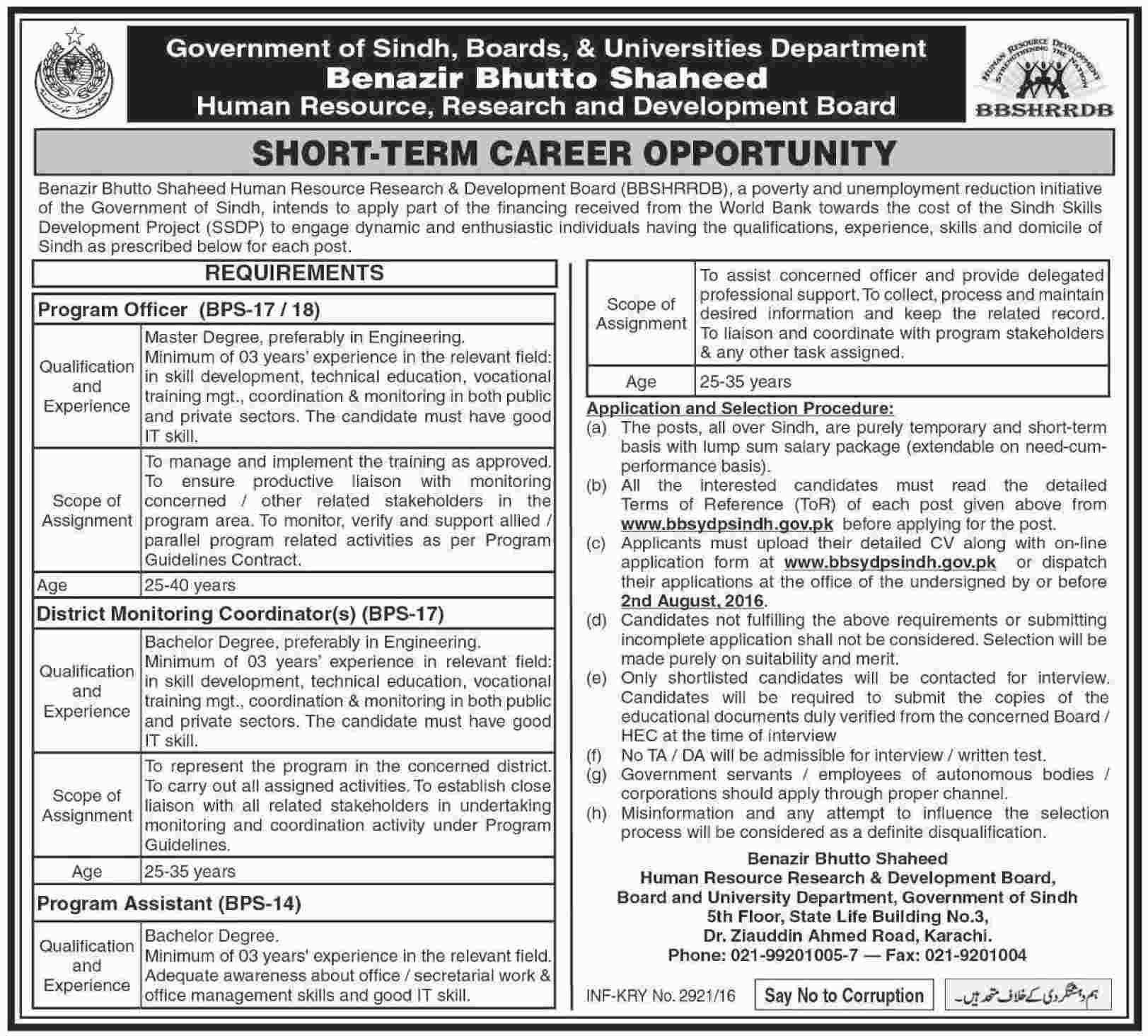 Government of Sindh Boards and Universities Department Jobs