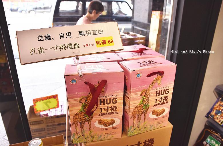 台中獅賣特即期良品進口零食餅乾泡麵33