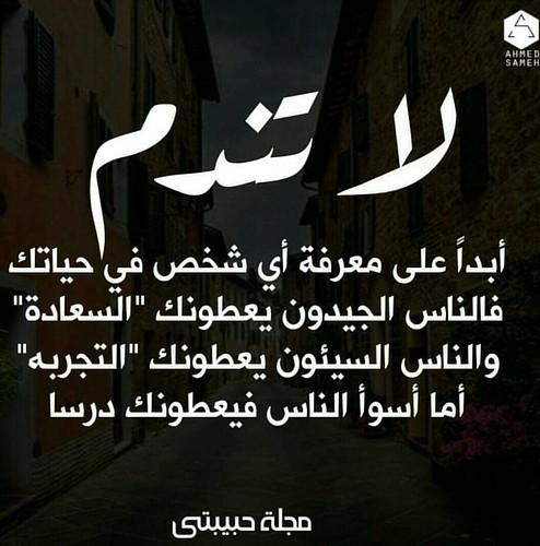 صفحه الفيس بوك www.facebook.com/rashakty  #تخسيس_الوزن #تخسيس_البطن #تخسيس #تنحيف_الوزن #تنحيف #دايت #ديتوكس