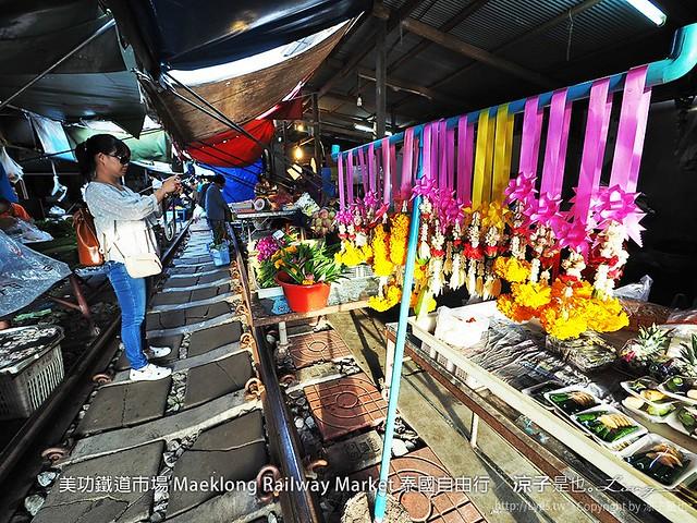 美功鐵道市場 Maeklong Railway Market 泰國自由行 47