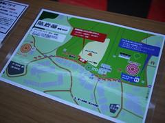 龍岩祭20120901_09